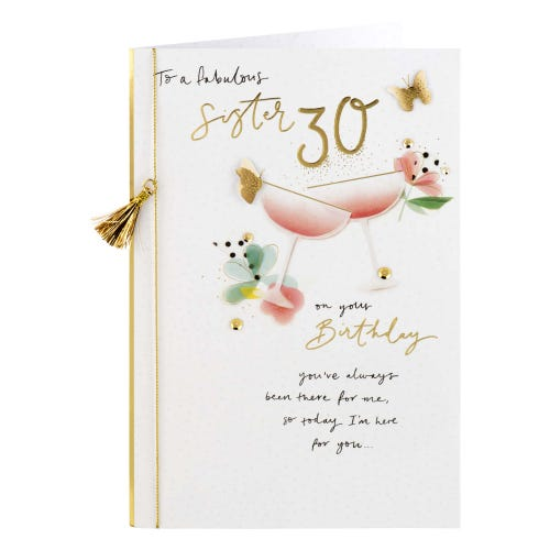Pink Cocktails Sister 30th Birthday Card