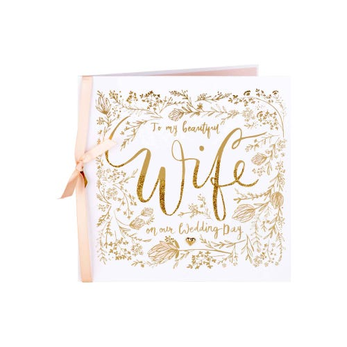 Gold Effect Beautiful Wife Wedding Card