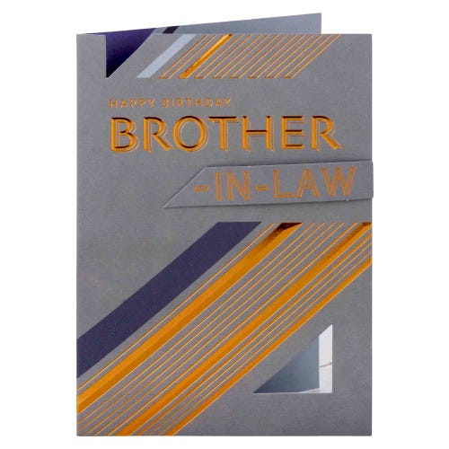 Blue Copper Stripes Brother in Law Birthday Card