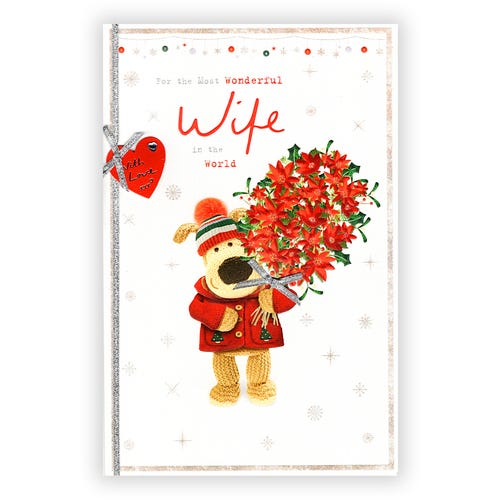 Wondeful Wife in the World Christmas card