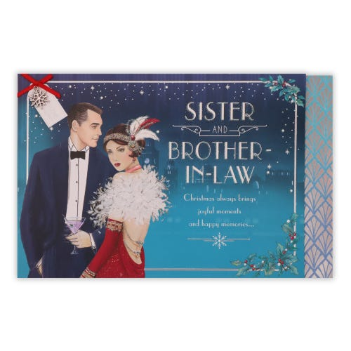 Sister & Brother In Law Deco Christmas card