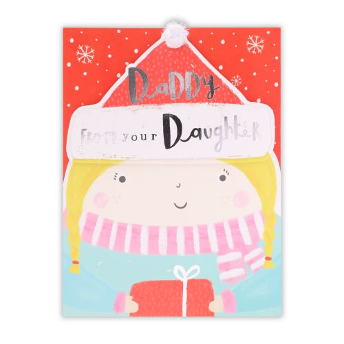Daughter And Present  Daddy From Daughter Christmas Card