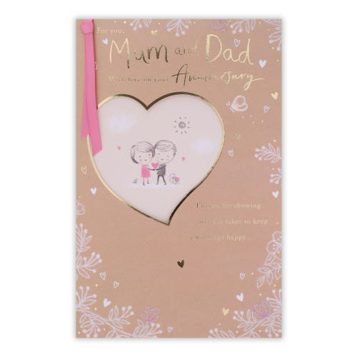 Sketchy People Mum And Dad Anniversary Card