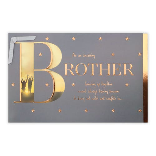 Brother Sunset Kids Scene Birthday Card