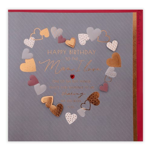 One I Love Large Heart Made Of Small Heart Birthday Card