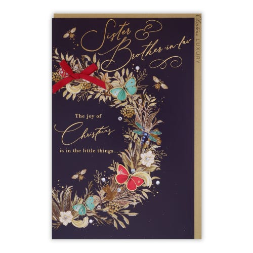 Decorative Wreath Sister & Brother In Law Christmas Card