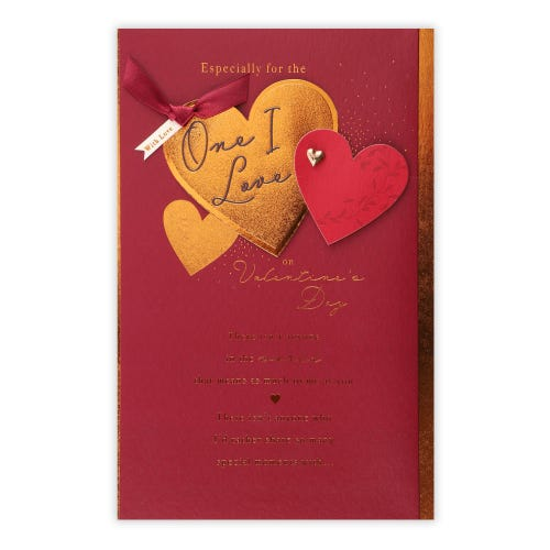 Two Hearts One I Love Valentine's Day Card